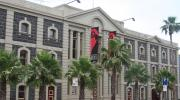 NATIONAL WOOL MUSEUM 1 GEELONG 684x476